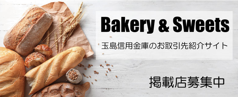Bakery&Sweets